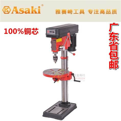 small bench drill asaki 16mm bench drill a small high power desktop milling