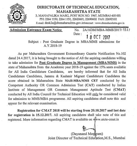 Dte Mba Cap by Mah Cet 2018 Dates Application Form Pattern