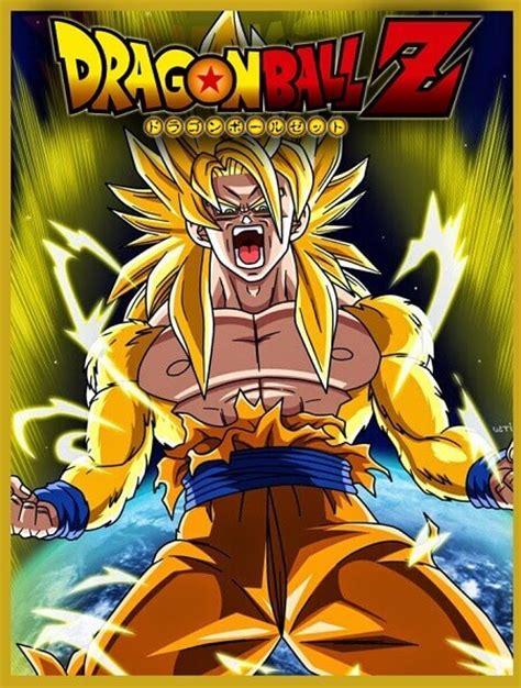 imagenes de goku todas las fusiones imagenes de todas las fases de goku de dragon ball z