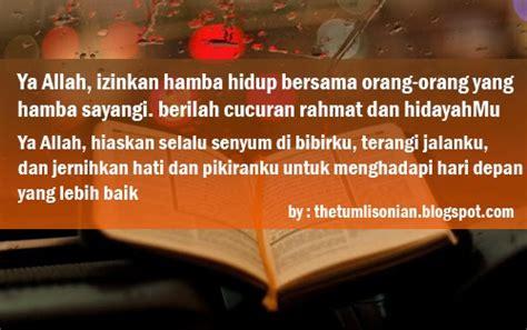 gambar dp bbm kata kata doa islami indahnya berbagi pengetahuan