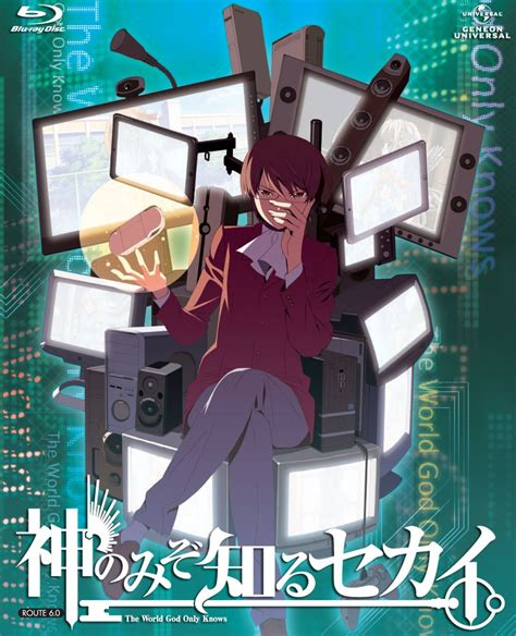 the world only god knows the world god only knows s1 vol 6 disc