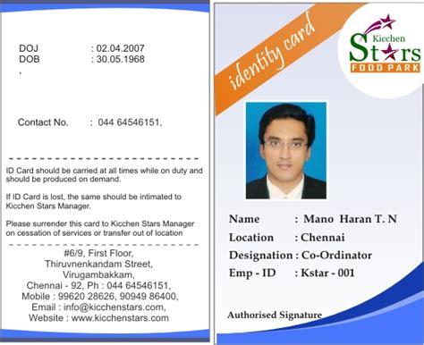 id card design chennai printing services chennai id card printings and sles