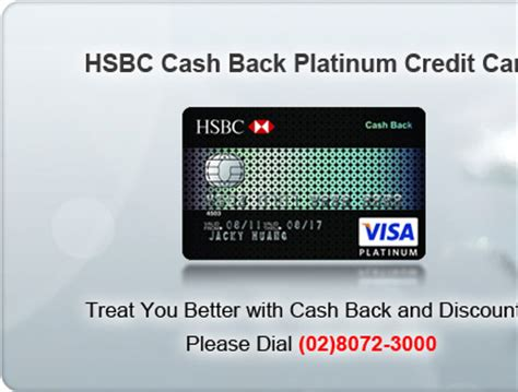 hsbc bank credit card hsbc back platinum card hsbc taiwan