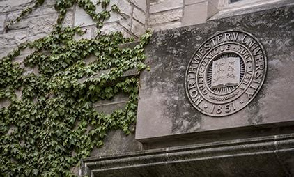 Northwestern Jd Mba Application Deadline by We Will The Caign For Northwestern Impact Stories