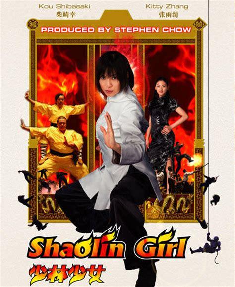 film boboho shaolin watch shaolin girl 2008 movie online free iwannawatch to