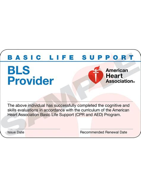 aha template for 3 card course completion card aha bls provider course completion card 3 card sheet