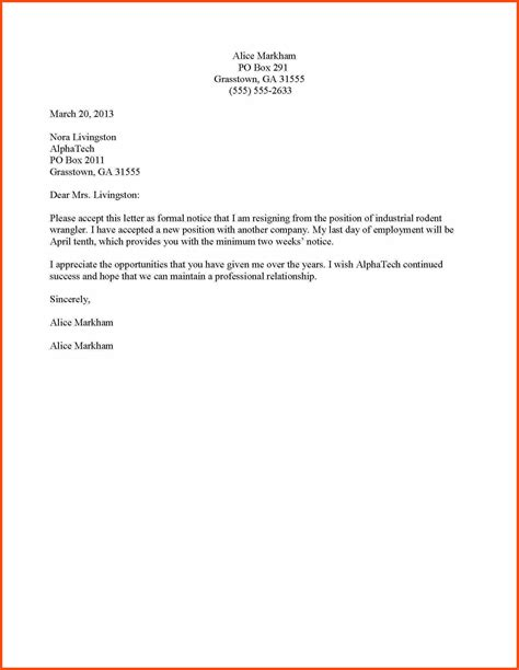 Resignation Letter Format Hd resignation letter hd pics image collections cv