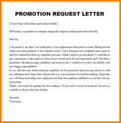 promotion cover letter sle sle letter requesting a promotion 100 images doc