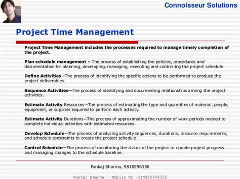 project time management pmbok 5th edition