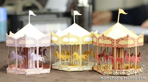 How To Make A Carousel Out Of Paper - handmade a carousel paper carving assemble 3 d model of