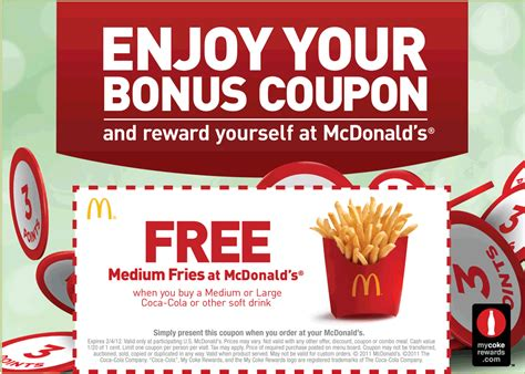 printable mcdonalds vouchers 2015 uk what sms marketers can learn from mcdonald s tatango
