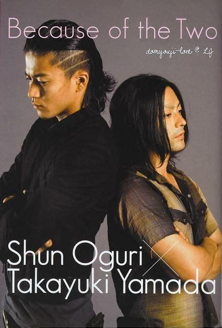 film genji takiya full les 25 meilleures id 233 es de la cat 233 gorie crows zero genji