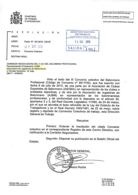 convenio colectivo administrativo 2016 iii convenio colectivo del balonmano profesional