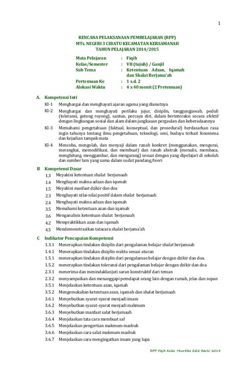 Buku Siswa Fiqih Kelas 7 Mts rpp fiqih kelas 7 mts kurtilas edisi revisi
