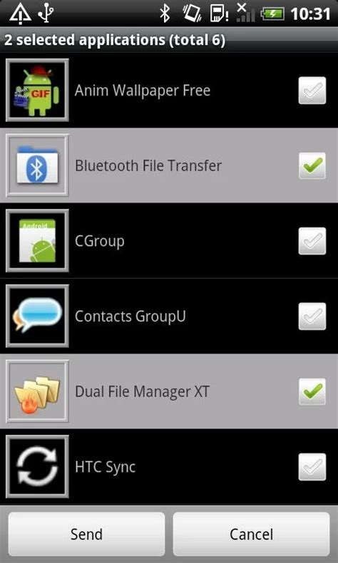 Скачать программа передачи данных на андроид