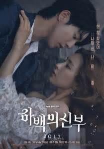 film 2017 korean bride of the water god 2017 korean drama 2017 하백의 신부