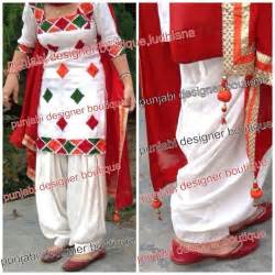 Punjabi suits boutique in chandigarhart4search com art4search com