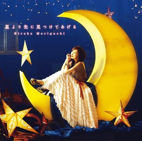 Hiroko moriguchi single women