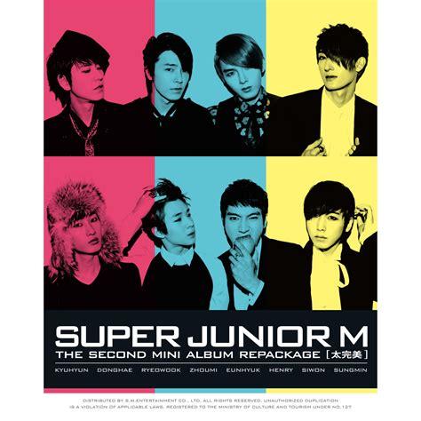 download mp3 album play super junior download album super junior m perfection version b