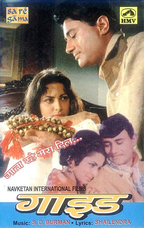 waheeda rehman guide movie hairstyles photo dev anand latest news on dev anand dev anand photos
