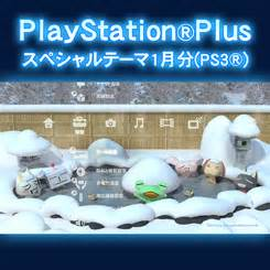 ps4 themes extreme another ps4 dynamic theme coming for japanese playstation
