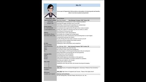 How To Make Cv Sle by How To Make An Attractive Resume How To Make My Cv More
