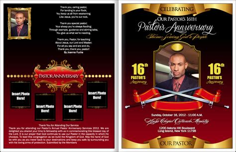 pastor anniversary program templates the gallery for gt pastor appreciation cards