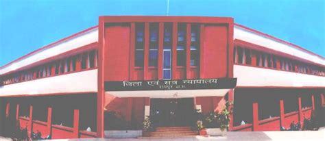 Search Status Of Patna High Court District Services Authority Raipur Official Website Of District Court Of India