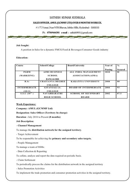 Resume Format Pdf For 12th Pass Student Resume Format Resume Format For 10th Pass Students