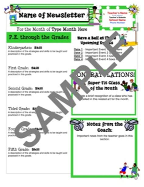 Templates From Teacher S Clubhouse Physical Education Newsletter Template