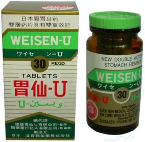 Obat Herbal U Sakit Maag jual weisen u japan original obat masalah sakit perut