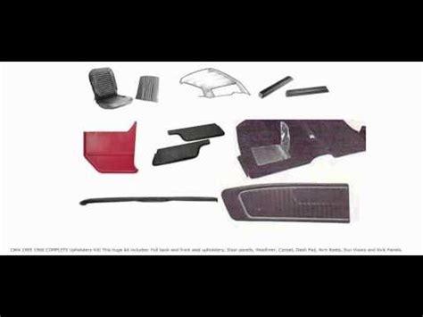 65 66 mustang parts superior mustang parts 64 65 66 mustang upholstery kit