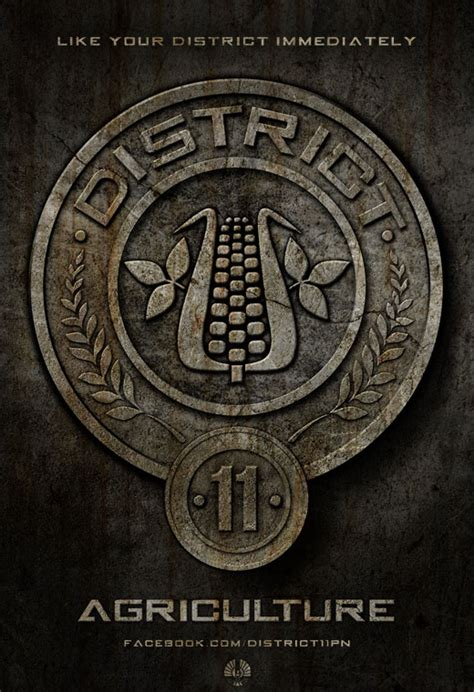 hunger district seals the hunger
