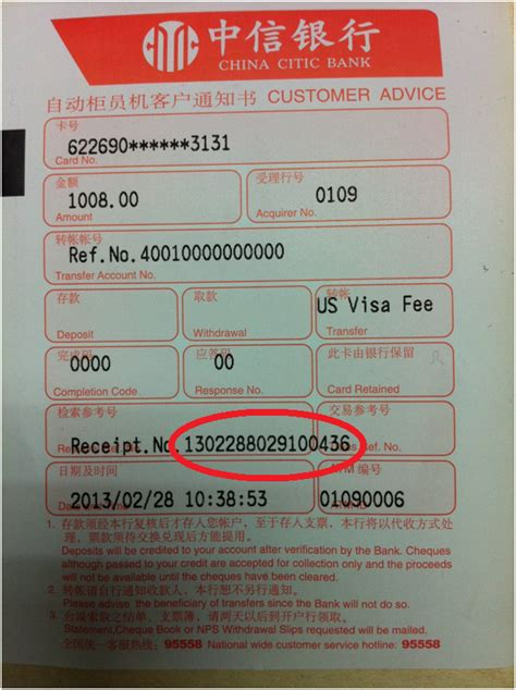 china bank number apply for a u s visa bank and payment options pay my
