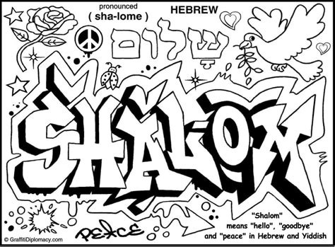 graffiti art coloring pages free shalom yiddish and hebrew graffiti shalom means peace