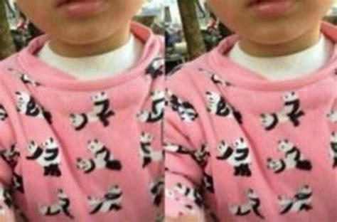 Panda Imut Baju Anak hati hati baju anak bermotif panda berbuat tidak senonoh