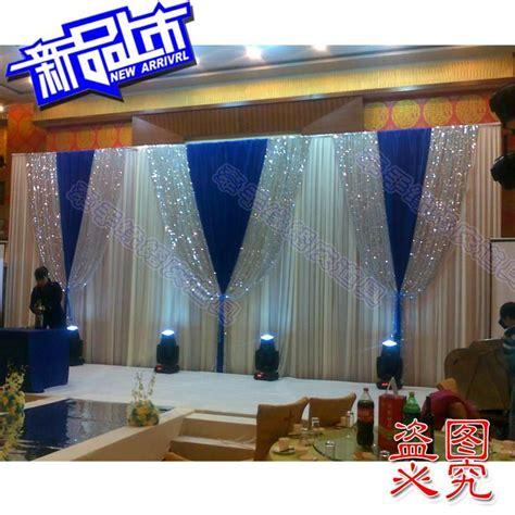 Yarn Wedding Backdrop by 2014 Background Yarn Curtain Wedding Backdrops Blue
