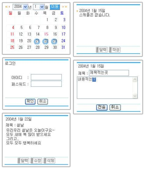 Can You Sue A Doctor For Wrong Diagnosis by Calendar In Jsp My About May2018 Calendar 배워서 남주자
