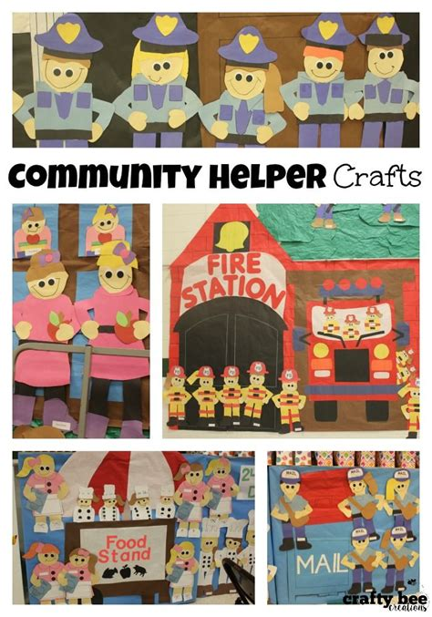 community helpers crafts for community helper end of the year ceremony community
