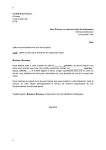 Demande De Congé Lettre Exemple Application Letter Sle Exemple De Lettre De Demande Vacances