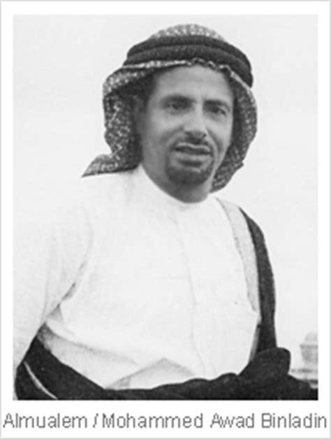biography of muhammad bin uthman kano bin laden mohammed biography