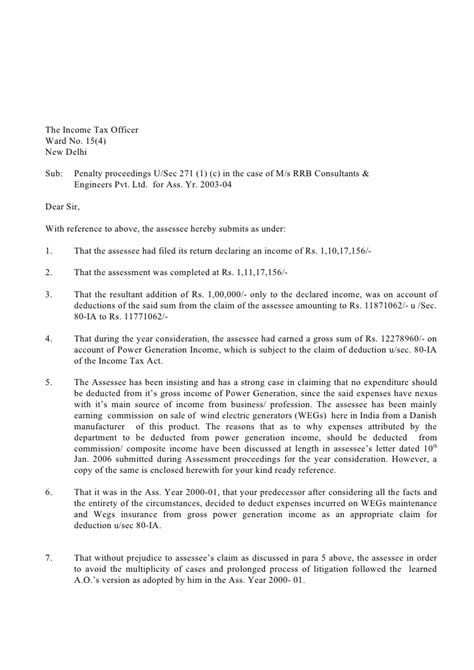 Sle Letter For Loan Deduction Rrb Income Tax Letters
