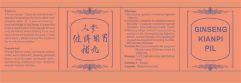 Ginseng Kian Pi ginseng kianpi pil guangzhou hanwindbeauty commerce co ltd package insert
