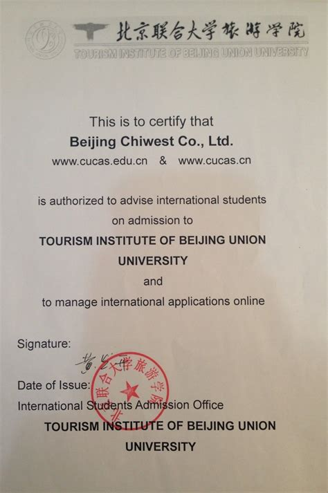Union College Acceptance Letter China S Application Platform Study In China Cucas