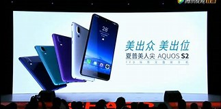 Image result for Sharp China. Size: 323 x 160. Source: www.myfixguide.com