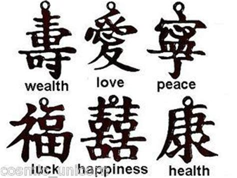feng shui symbols 6 feng shui wall plaques wealth love peace luck happiness