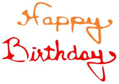 happy birthday text design free happy birthday png text clipart best
