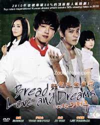 film drama korea love rain subtitle indonesia drama korea bread love and dream subtitle indonesia