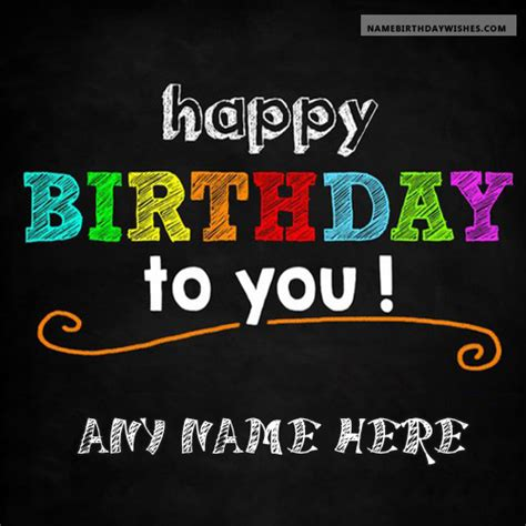 Cool Happy Birthday Wishes Cool Happy Birthday Wishes With Name