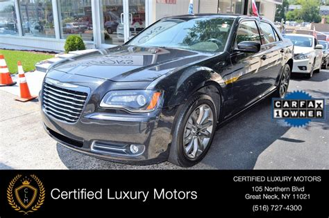 Chrysler 300 Awd Mpg by 2014 Chrysler 300 S Awd Stock 7996 For Sale Near Great